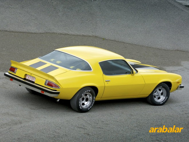 1975 Chevrolet Camaro SS Coupe