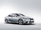 2017 Lexus IS 2.0 Executive