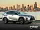 2017 Lexus NX 2.0 Business 4x2
